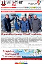 Amtsblatt 2019-07_S.1.jpg